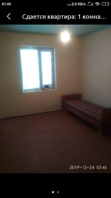 Сдается квартира: 1 комната, 4 кв. м, Бишкек