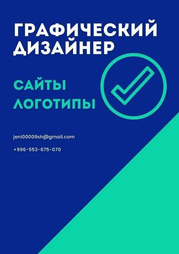 Бараны романовской породы - Кыргызстан: Веб-сайты, Лендинг страницы | Разработка, Доработка, Восстановление