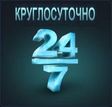 АВТО ЭЛЕКТРИК НА ВЫЙЕЗД 24/7 любой в Бишкек