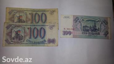 Bakı şəhərində Rusiya 100 rubl. 1993-cü il. 3 ədəd. 1 ədədi 10 azn. Əlaqə