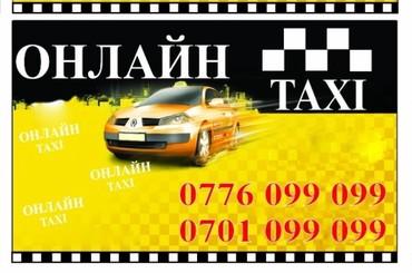 """ЧП """"TIME"""" такси кызматы сиздин в Талас"""