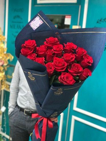 Розы дешево в Бишкек