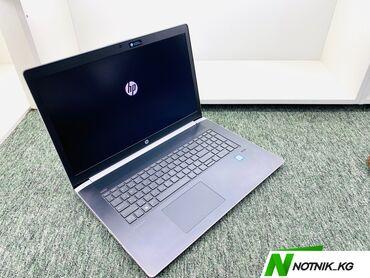 сканер hp в Кыргызстан: Ноутбук HP-модель-hp ProBook 470 G5-процессор-core