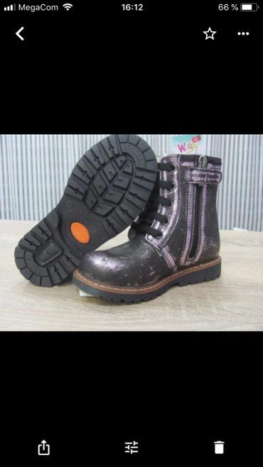 Продаю новые зимние ботинки! Турецкие в Бишкек