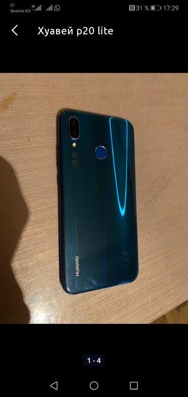 духи обмен в Кыргызстан: Продаю Huawei p20 Обмен есть  64 гб Работает отлично Срочно