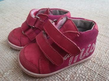 Torbica sa narukvicom cipele e - Srbija: Cipele za prohodavanje, sa anatomskim uloškom i petnim ojačanjem