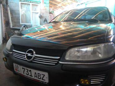 Opel - Кыргызстан: Opel Omega 2.5 л. 1996