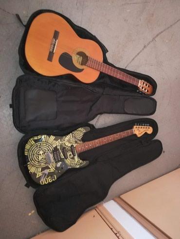 Πωλούνται κιθάρες σε άριστη κατάσταση ολοκαίνουριες.Δεν έχουν