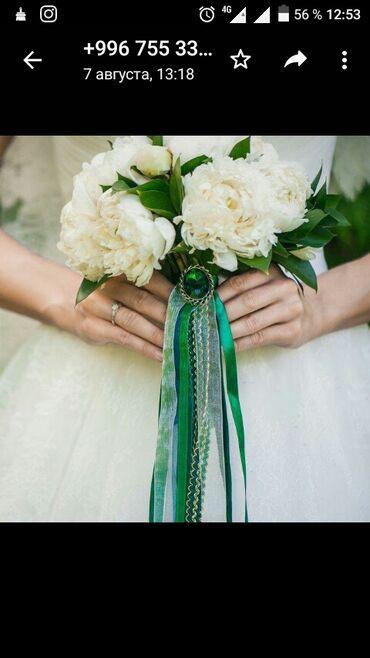 ленточки для подружек невесты в Кыргызстан: Букеты для невест бутоньерки для женихов и браслеты для подружек