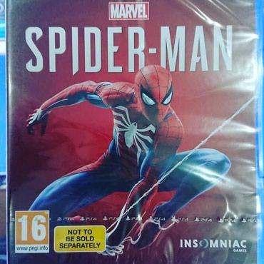 Bakı şəhərində Ps4 üçün Spiderman oyunu rus subtitr ilə tam bağlı upokovkada