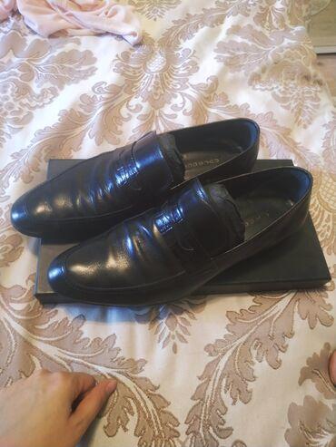 Продаются мужские туфли Nursace оригинал 43 размер. В хорошем