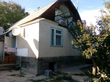 Продаю  дом  на Иссык куле. Село Бает со в Бает