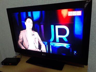 Телевизор LG 32 дюйма в отличном состоянии находится в 12микрорайоне