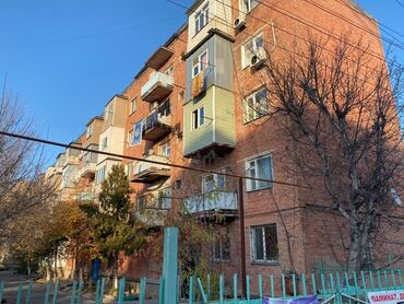 акустические системы 4 1 в Кыргызстан: Продается квартира: 3 комнаты, 73 кв. м