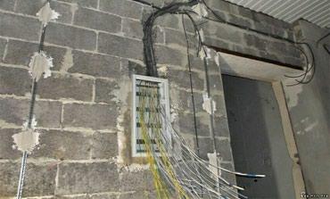 Электро монтаж домов и квартир. в Бишкек