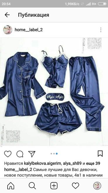 Пижамы 5в1, размер стандартный, в Бишкек