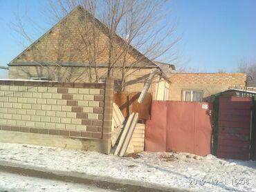 купить лес в Кыргызстан: Продам Дом 90 кв. м, 5 комнат