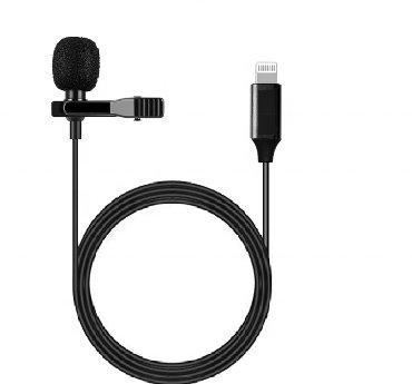 стилусы grand x в Кыргызстан: Петличный Микрофон Для iPhone (Lightning) Данная модель обеспечивает з