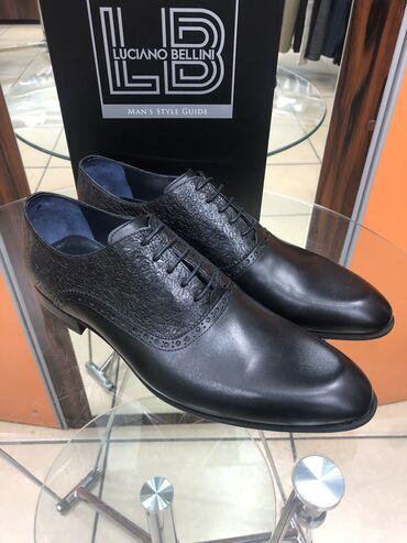 Туфли кожаные LUCIANO BELLINI (Турция) Размеры 40-43. Большемерки
