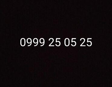 Продаю красивый номер +996 999 25 05 25не зарегистрирован.Звонить или