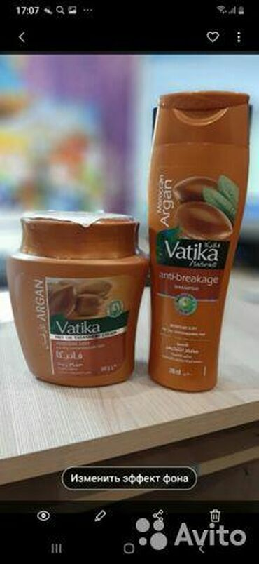 Dest Vatika, Argan yagi shampun, 400ml.ve saç maskasi, 500ml