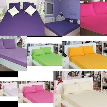 Pamucne posteljine sa lastisemDonji carsaf 200* DIN2 jastucnice