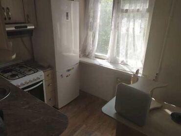 Продается квартира: 3 комнаты, 53 кв. м