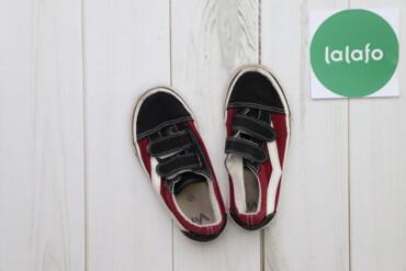 Детская обувь - Черный - Киев: Дитячі кеди Vty, р. 27    Довжина підошви: 18 см  Стан: гарний, є слід