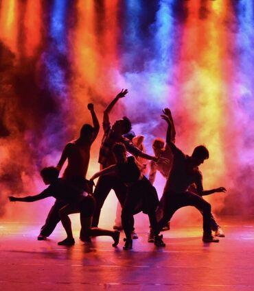 Обучение, курсы - Кыргызстан: Уроки хореографии | Офлайн, Индивидуальное, Групповое