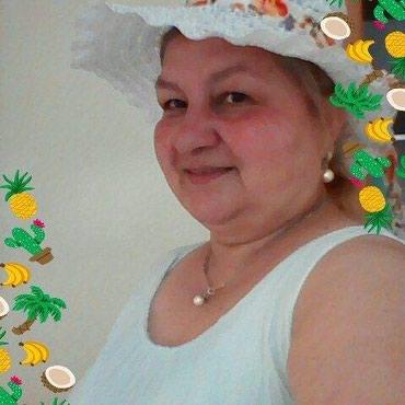 Γεια σας κ. / Κυρία σε Περιφερειακή ενότητα Κεντρικού Τομέα Αθηνών