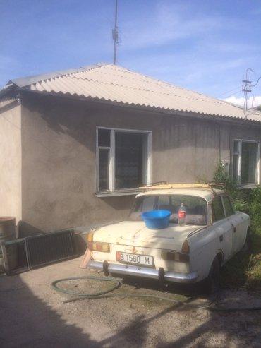 Продается дом г Бишкек сило Нижняя in Бишкек