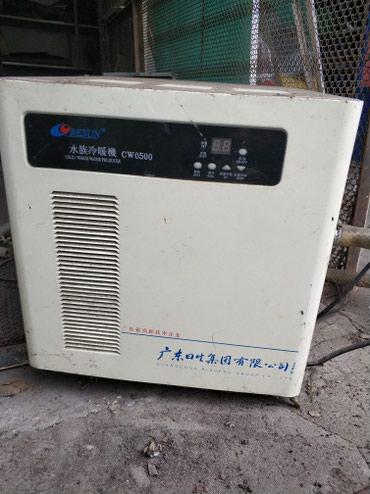 Аквариумы - Кыргызстан: Климатизатор для аквариума. В отличном состоянии б/у до 1200 литров. М