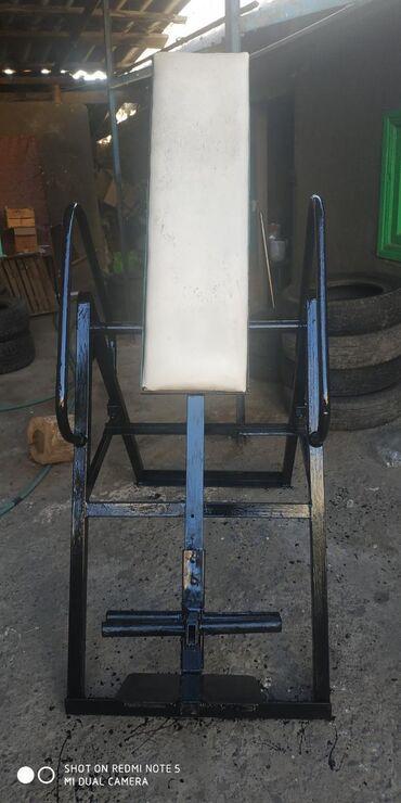 Продаю инверсионный станок для лечения спины грыжа искривление