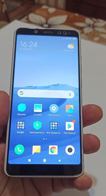 защитное стекло lenovo в Азербайджан: Б/у Xiaomi Redmi Note 5 64 ГБ