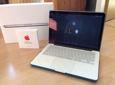 Apple MacBook Air - Core i5 1.7 GHz - 128 GB SSD - 13.3 in 1440 - Beograd