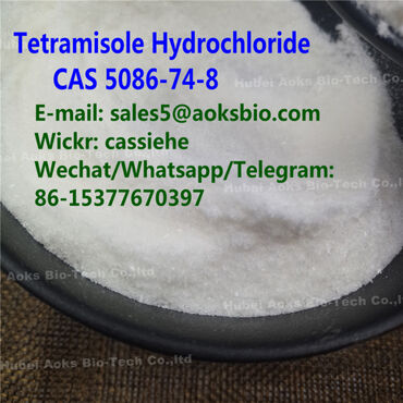 Factory Sell Tetramisole HCl CAS 5086-74-8 Tetramisole