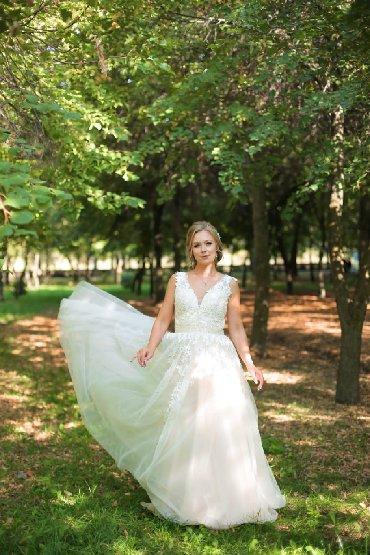 Свадебные платья - Токмак: Свадебное Платье (либо вечернее ) цвета Слоновой Кости !