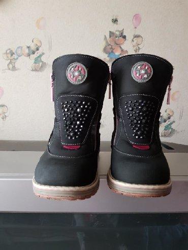 детская зимняя обувь в Кыргызстан: Продаю детскую зимнюю обувь от Bebetom