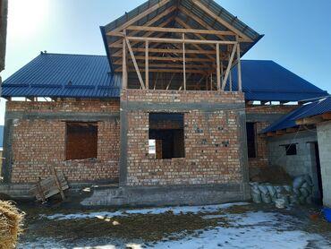 жер в Кыргызстан: Продажа участков 5 соток Для строительства, Собственник