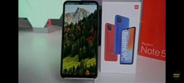 Электроника - Тюп: Xiaomi | 32 ГБ | Черный