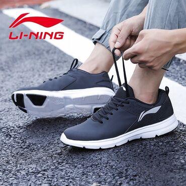 Оригинальные кроссовки Li Ning  Под заказ в течении 7-10 дней
