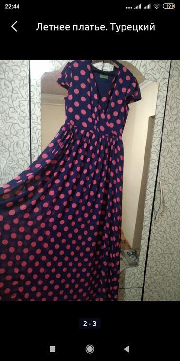 Летнее платье размер 42. Производство Турция! 500 сом НОВЫЙ