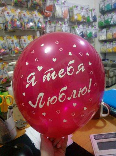 шары фонарики в Кыргызстан: Я тебя люблю!!! шары к 14 февралю
