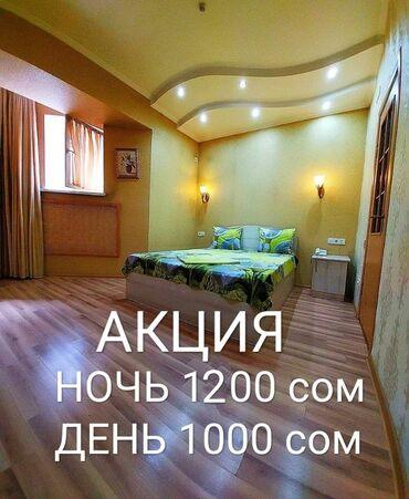 10356 объявлений: 1 комната, Кондиционер, Без животных