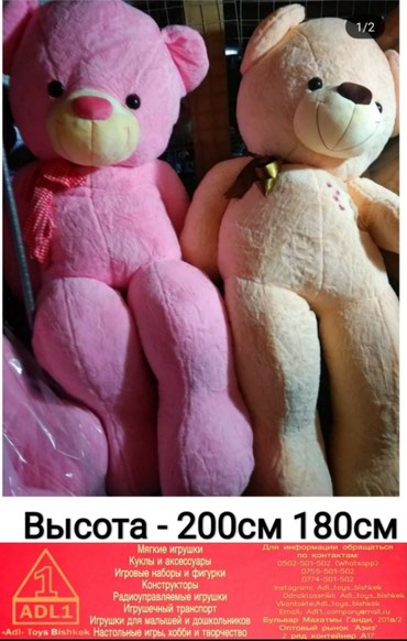 Мишки со склада по оптовой цене! в Бишкек