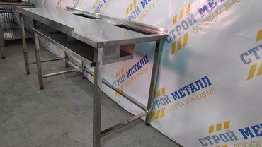 нержавейка столы в Кыргызстан: Стол | Кухонный | Нераскладной