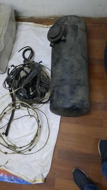 доставка газовых баллонов in Кыргызстан | ГАЗОВЫЕ БАЛЛОНЫ: Продам гбо, стояло на Х.Одиссей 4 цилиндра. В комплекте все. Баллон