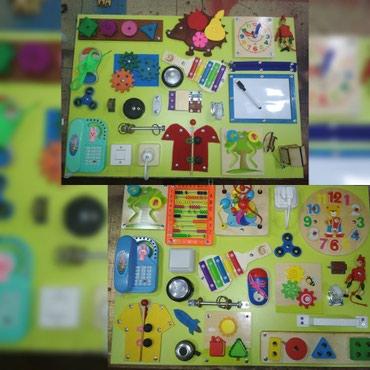 Бизиборд, развивающие игрушки! в Сокулук