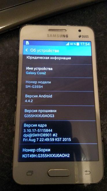 Sumqayıt şəhərində Samsung Galaxy G355h