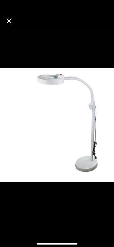 Kosmetoloji lampa. 2 defe ıwlenıb